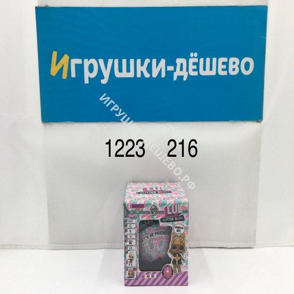 1223 Кукла в шаре, 216 шт. в кор. 1223
