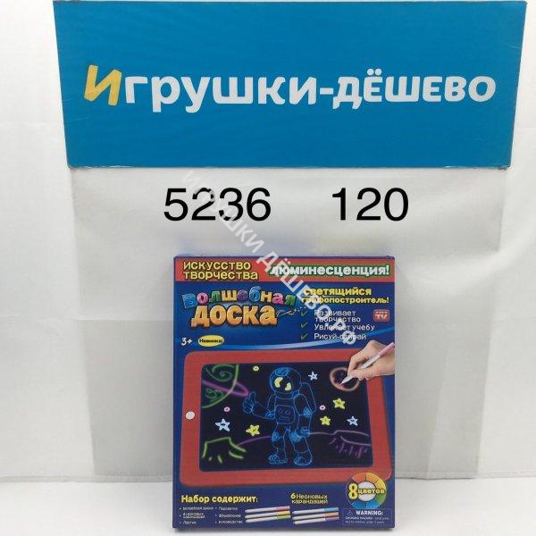 5236 Волшебная доска для рисования, 120 шт. в кор. 5236