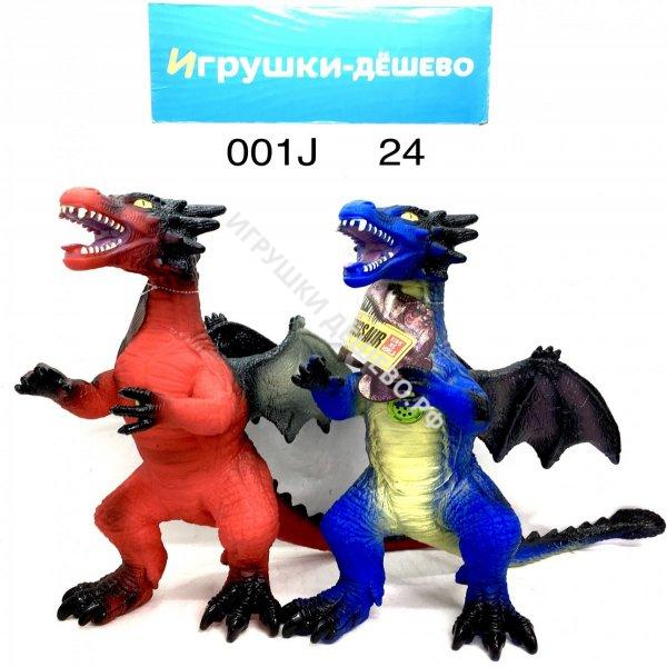 001J Динозавры (свет, звук), 24 шт. в кор. 001J
