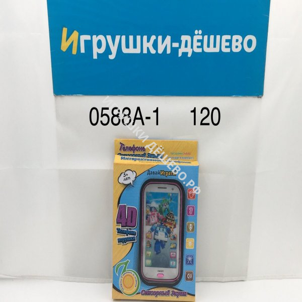 0588A-1 Телефон интерактивный Мультяшки, 120 шт. в кор. 0588A-1