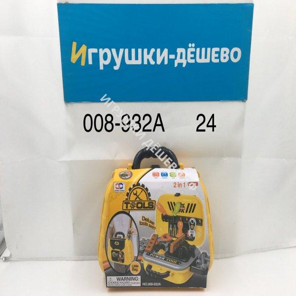 008-932A Набор инструментов, 24 шт. в кор. 008-932A