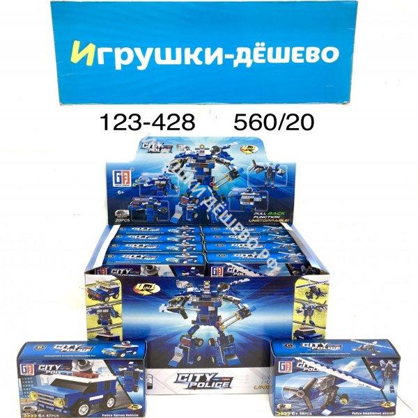 123-428 Конструктор Робот полиция 20 шт. в блоке,28 блока . в кор.  123-428