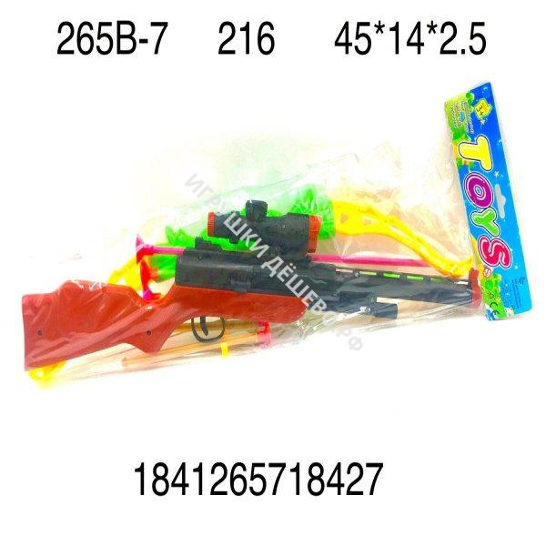 265B-7 Ружьё + Лук со стрелами, 216 шт. в кор. 265B-7