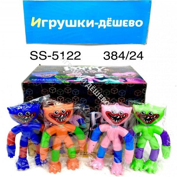 2084 Кубик-рубик, 288 шт. в кор.  2084