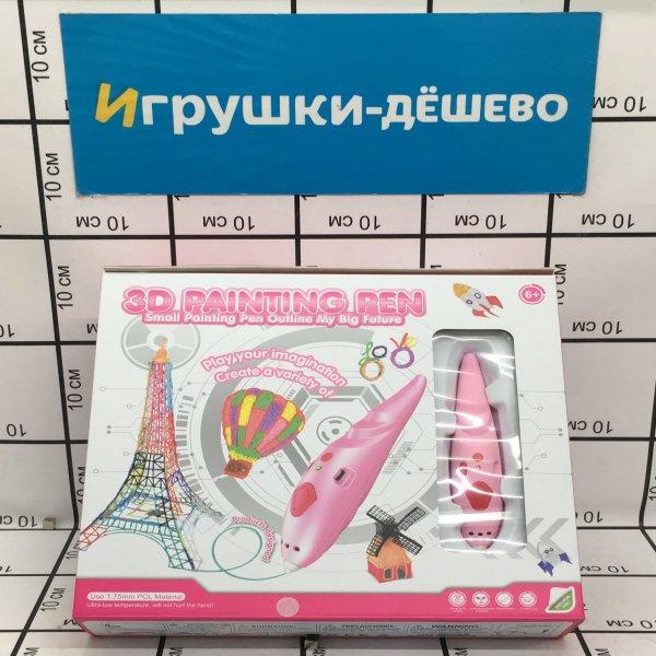 3D Ручка, 48 шт. в кор. 9902A 9902A