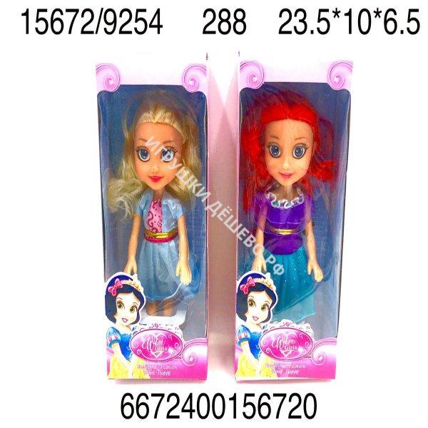15672/9254 Кукла Принцесса, 288 шт. в кор. 15672/9254
