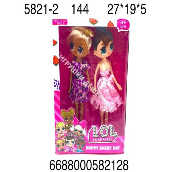5821-2 Кукла в шаре 2 шт. в коробке, 144 шт. в кор. 5821-2