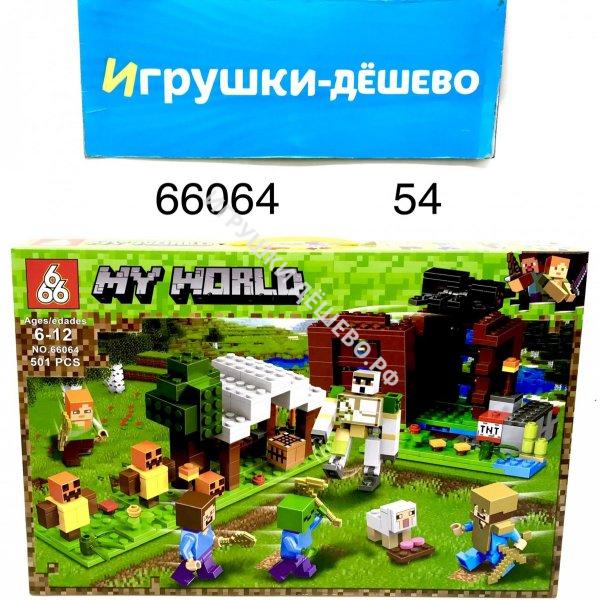 31127 Конструктор Ниндзя 8 шт. в блоке, 240 шт. в кор.  31127