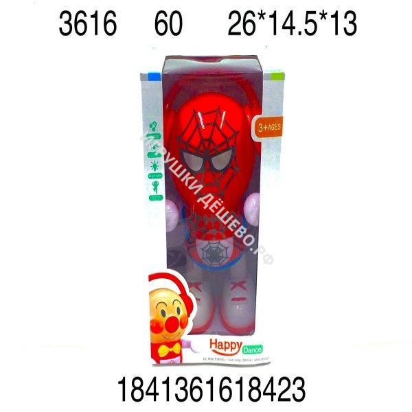 3616 Паук Мультгерой (ходит, свет, муз), 60 шт. в кор. 3616