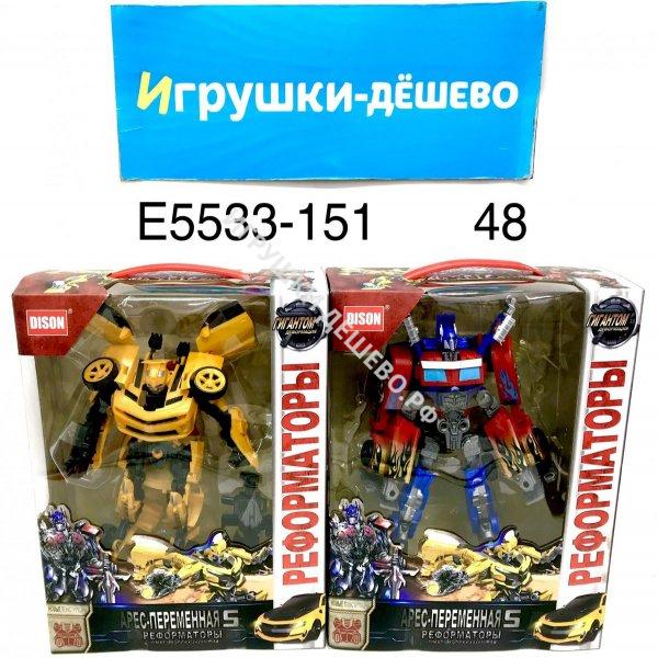 5013A Ловушка для насекомых, 48 шт. в кор. 5013A