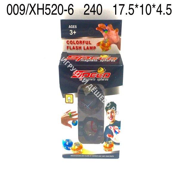 009/XH520-6 Игрушка магнит (свет), 240 шт. в кор. 009/XH520-6