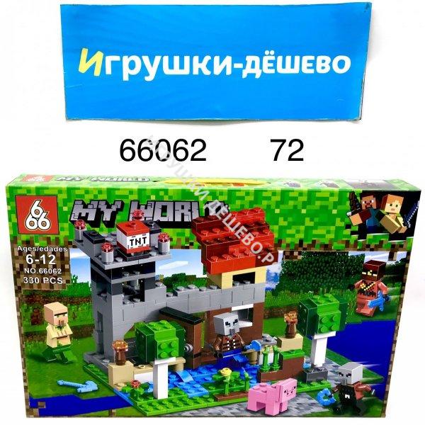 1048 Конструктор Герои из кубиков 279 дет., 48 шт. в кор. 1048