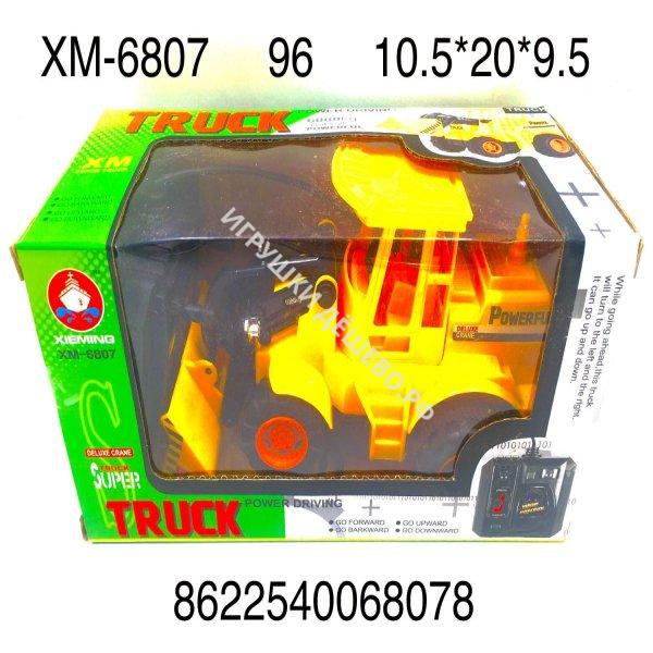 XM-6807 Трактор Р/У, 96 шт. в кор. XM-6807