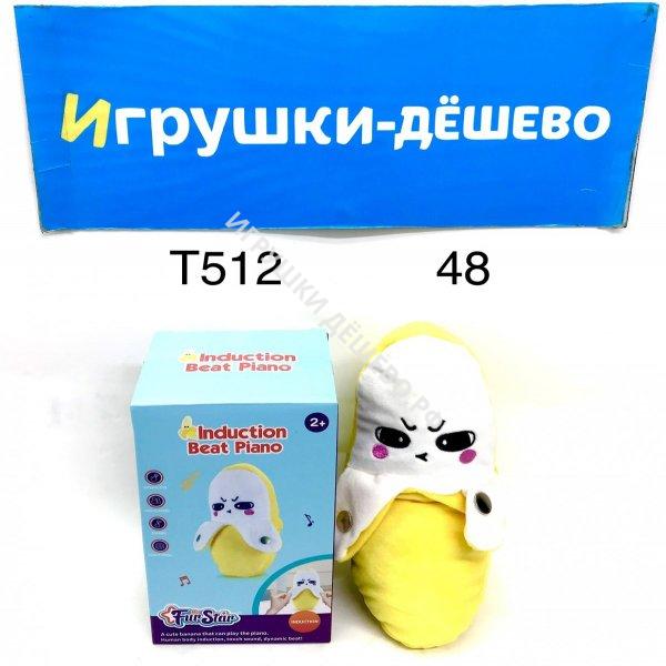 2012W Дартс Мишень с дротиками, 50 шт. в кор. 2012W