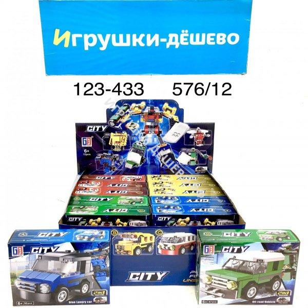 123-433 Конструктор Город 12 шт. в блоке,48 блока . в кор. 123-433