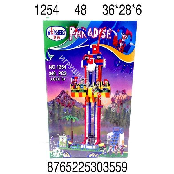 1254 Конструктор Парк 340 дет., 48 шт. в кор.  1254