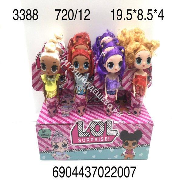 3388 Кукла в шаре 12 шт. в блоке, 720 шт. в кор. 3388