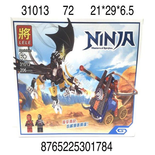 31013 Конструктор Ниндзя 206 дет., 72 шт. в кор. 31013