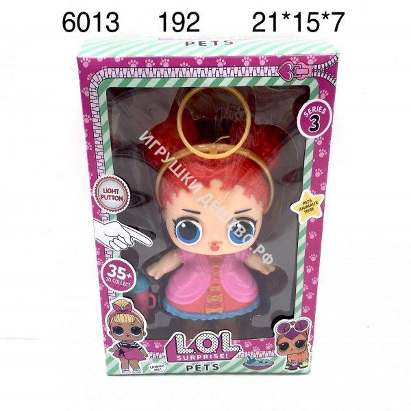 6013 Кукла в шаре, 192 шт. в кор. 6013