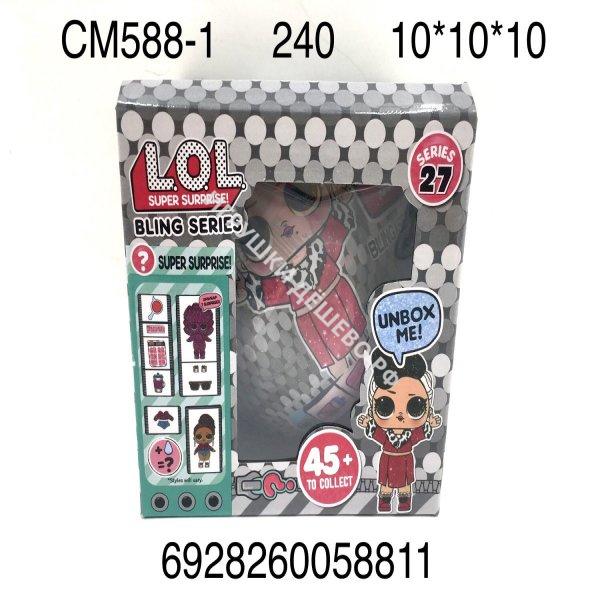 CM588-1 Кукла в шаре, 240 шт. в кор.  CM588-1