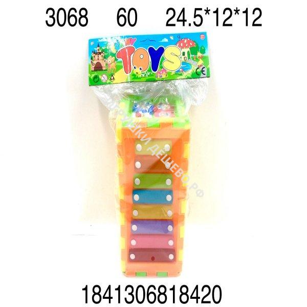 3068 Игрушка для малышей Ксилофон 3+, 60 шт. в кор. 3068