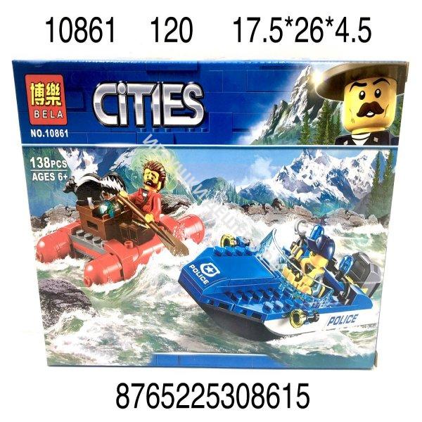 10861 Конструктор Сити 138 дет., 120 шт. в кор. 10861