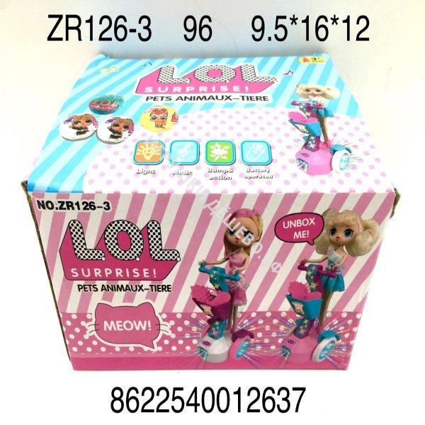 ZR126-3 Кукла в шаре (свет, звук) набор, 96 шт. в кор. ZR126-3