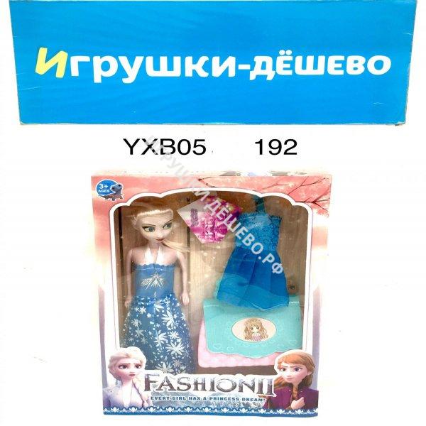 10537 Конструктор Друзья для девочек 203 дет., 84 шт. в кор. 10537