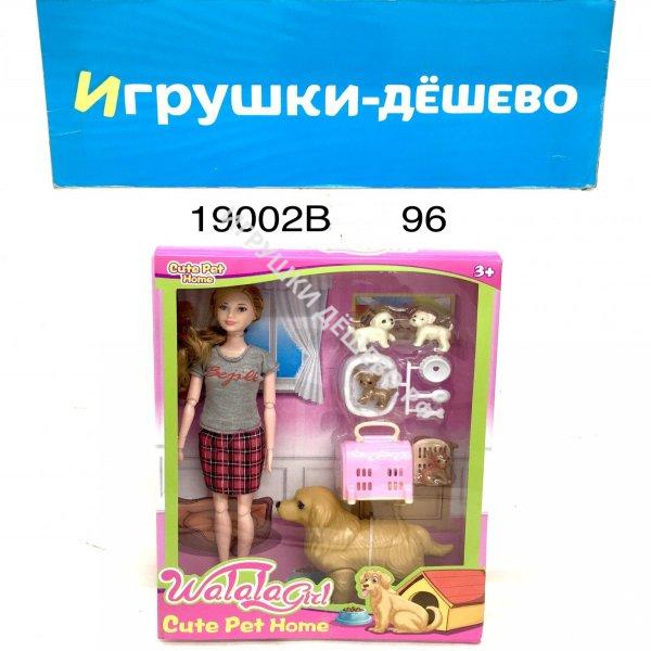 19002B Кукла с собачками 96 шт в кор. 19002B