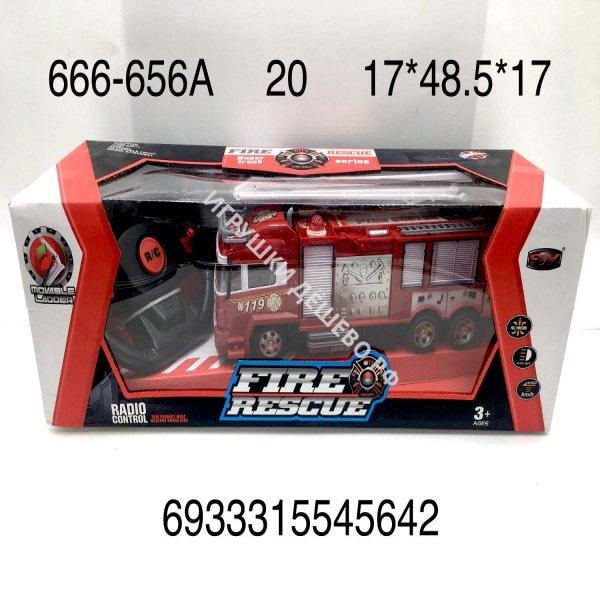 666-656A Пожарная машина Р/У, 20 шт. в кор. 666-656A