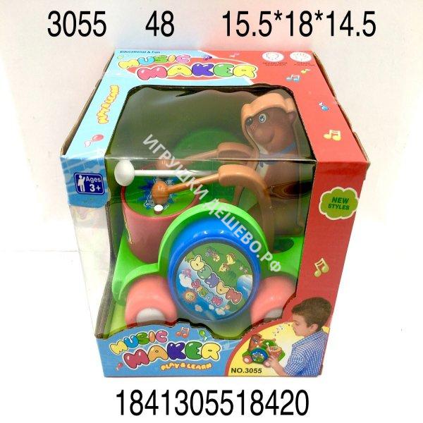 3055 Музыкальная игрушка Music Maker - Бобер, 48 шт. в кор.  3055