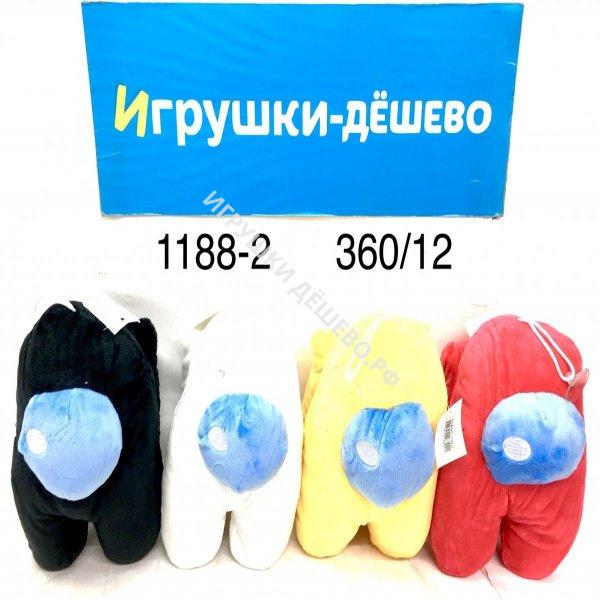 1188-2 Мягкая игрушка НЛО 360 шт в кор. 1188-2