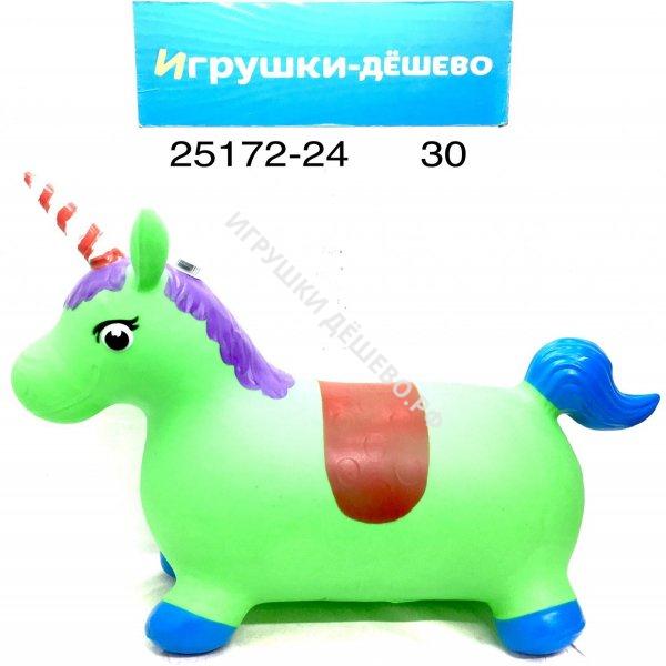 25172-24 Прыгун животное 30 шт в кор. 25172-24