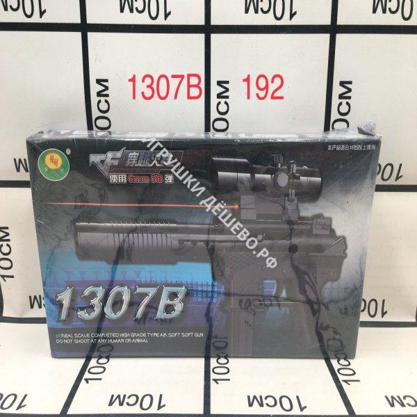 1307B Пистолет с прицелом 192 шт в кор.  1307B