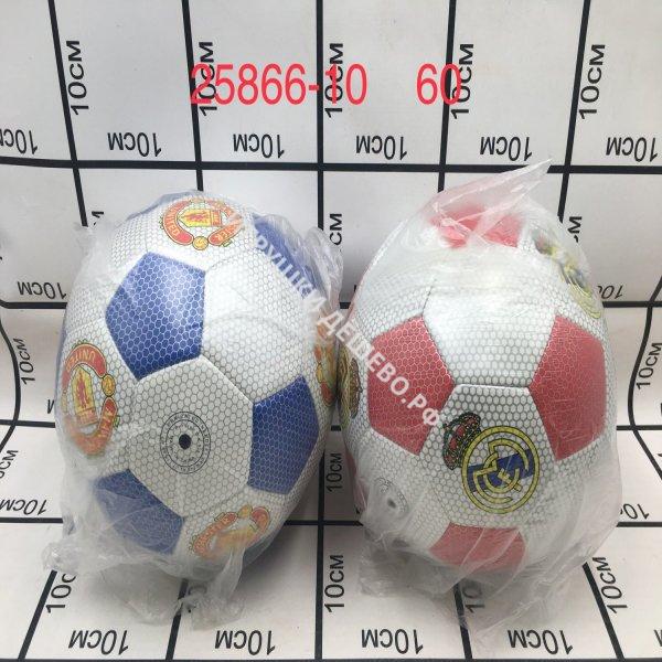 25866-10 Мяч футбольный 60 шт в кор.  25866-10