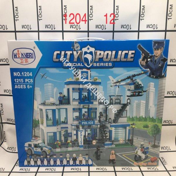 1204 Конструктор Городская полиция 1215 дет. 12 шт в кор. 1204