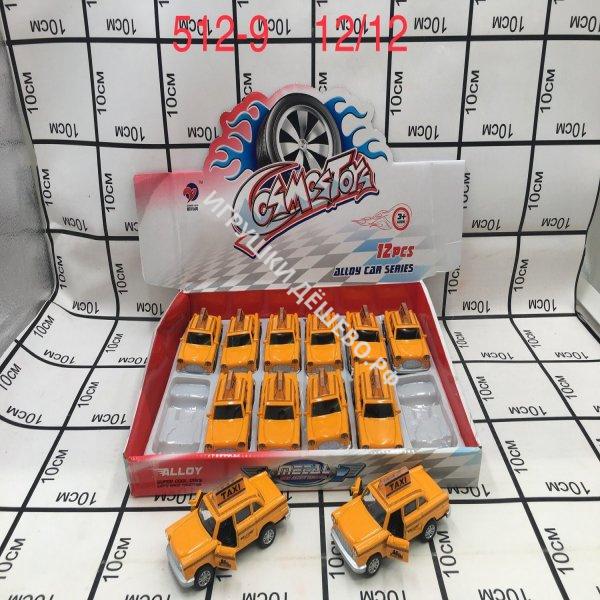 512-9 Машинка металл Такси 12 шт в блоке, 12 шт в кор. 512-9