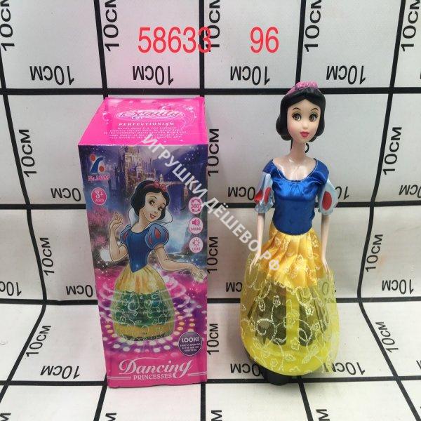 58633 Кукла Белоснежка (свет, звук, крутится на 360) 96 шт в кор. 58633