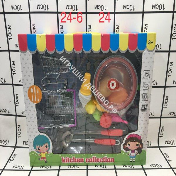 24-6 Кухонная коллекция, 24 шт. в кор.  24-6