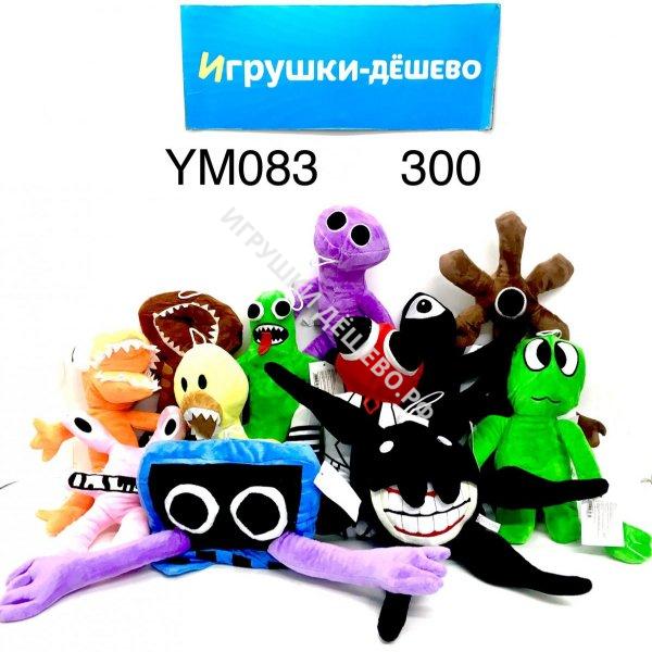 5619-22 Телефн Птички, 480 шт. в кор.  5619-22