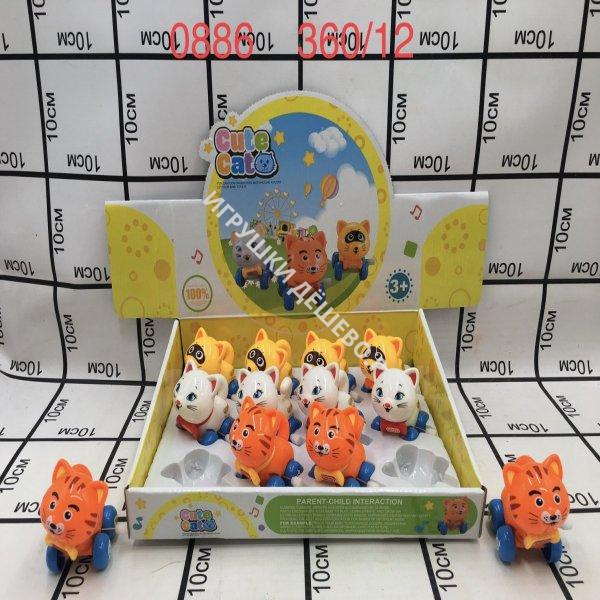 0886 Заводная игрушка в блоке Животные 12 шт. в блоке, 360 шт. в кор. 0886