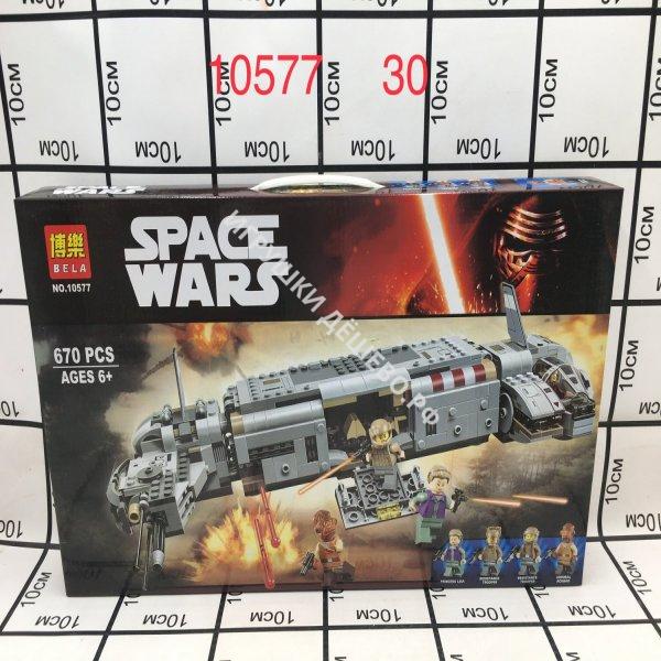 10577 Конструктор Космические войны 670 дет., 30 шт. в кор. 10577