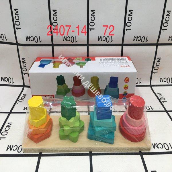 2407-14 Логическая игрушка Сортер (дерево), 72 шт. в кор.  2407-14