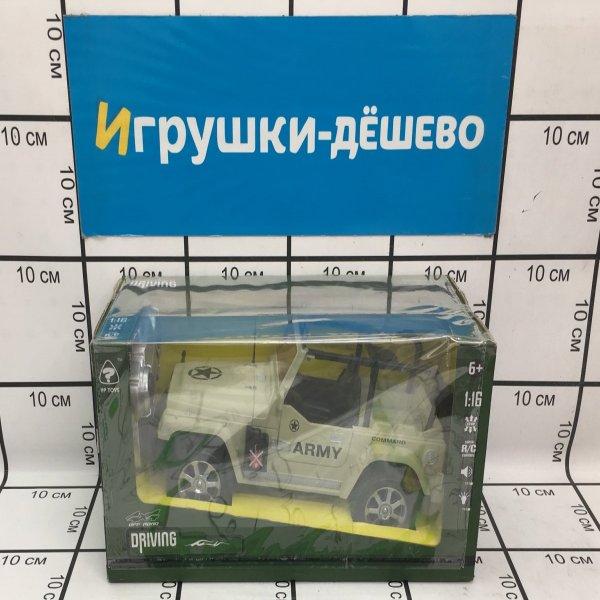 Машина Р/У, 30 шт. в кор. 6137 6137