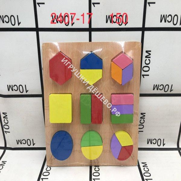 2407-17 Логические кубики (дерево), 150 шт. в кор.  2407-17