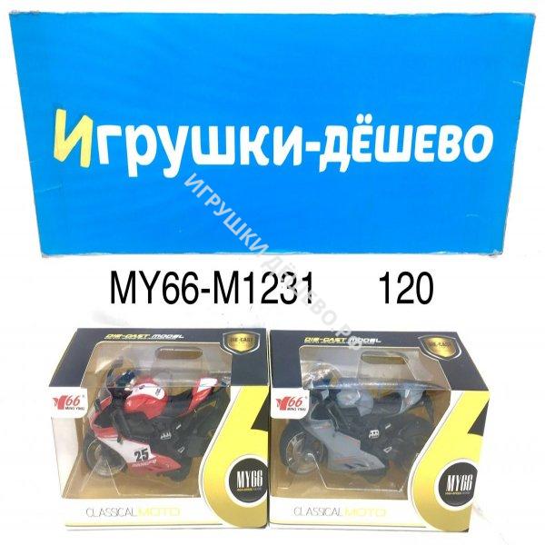 33058/99058 Конструктор Ниндзя 202 дет., 192 шт. в кор. 33058/99058