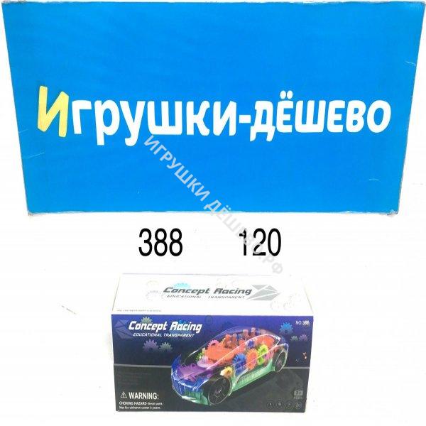 3803 Палатка Паровозик, 24 шт. в кор.  3803