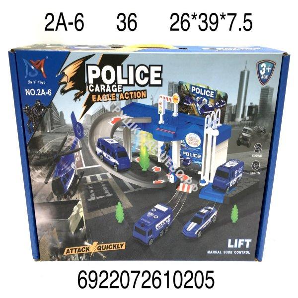 2A-6 Парковка Полиция, 36 шт. в кор. 2A-6