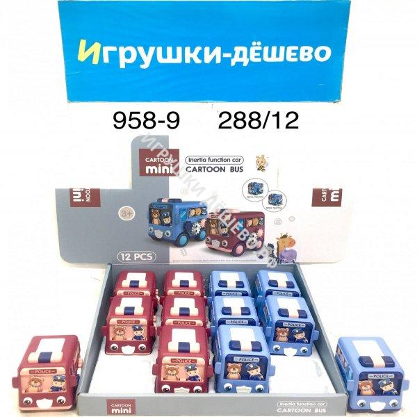 10811 Конструктор Герои из кубиков 284 дет., 48 шт. в кор. 10811