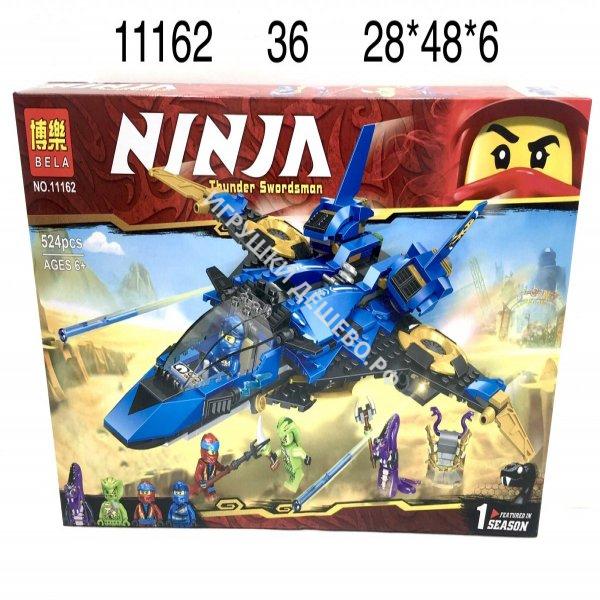 11162 Конструктор Ниндзя 524 дет., 36 шт. в кор. 11162